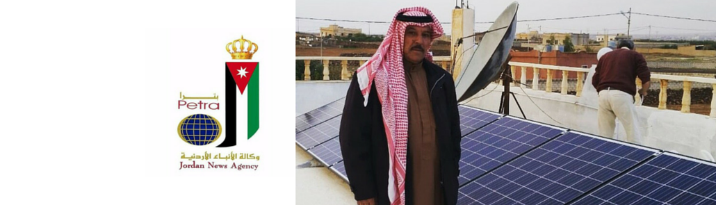 Jordan News Agency Community Solar Award MASE Energy