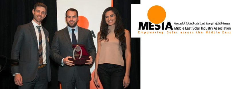Mesia_award_ceremony_ftimg